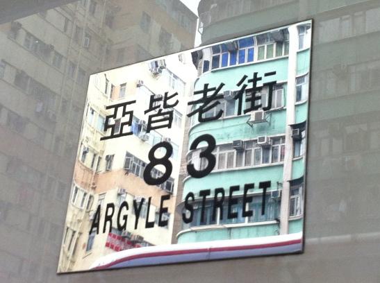 Address: 83 Argyle Street, Shop G81B