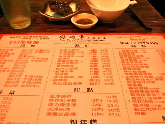 The menu is printed onto the paper placemat, which is a nice ecological measure.